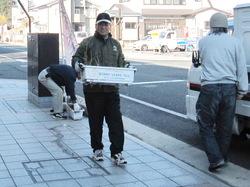宮川さん、だらだらになっています