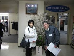 2010-01-21-21-14-16.JPG