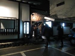 2010-01-21-21-21-23.JPG