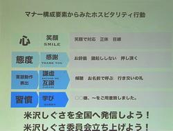2010-01-2120-44-27_0065.jpg
