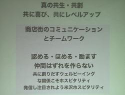 2010-01-2120-52-50_0069.jpg