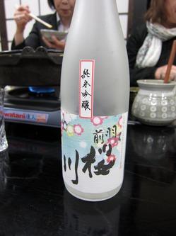 soukai_ekimae_22__16.jpg