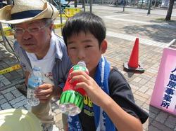 2010-08-08-13-38-44_2.jpg