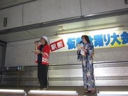 2010-08-15-18-50-12_1200.jpg