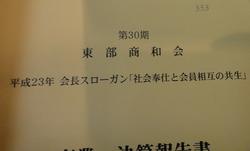 2011-01-16-17-21-22.JPG