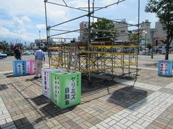 2011-08-0713-26-15_800.jpg