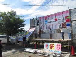 2011-08-0714-35-09_800.jpg