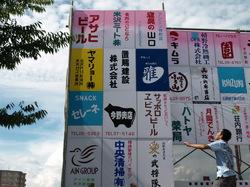 2011-08-0714-38-28_800.jpg