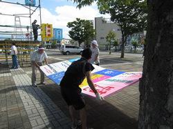 2011-08-0714-39-03_800.jpg