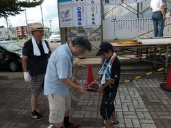 2011-08-0715-15-05_800.jpg