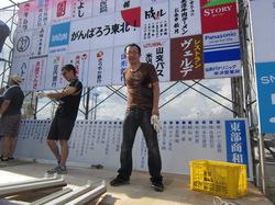 2011-08-0715-36-05_800.jpg