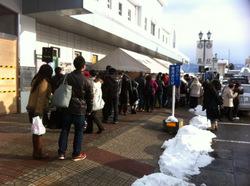 800_2012-02-11-15-18-14.jpg