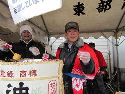 800_2012-02-11-15-25-25.jpg