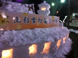 800_2012-02-11-22-33-52.JPG