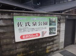 800_2012-04-28 07-05-49.jpg
