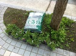 800_2012-04-28 07-25-27.jpg