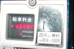 2003-08-2223-27-0141115.jpg