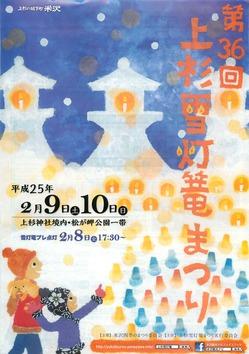 36_yuki_1.jpg