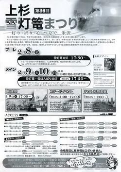 36_yuki_2.jpg