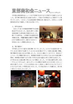 news_02_1.jpg