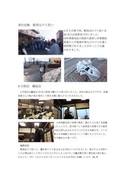 news_04_2.jpg