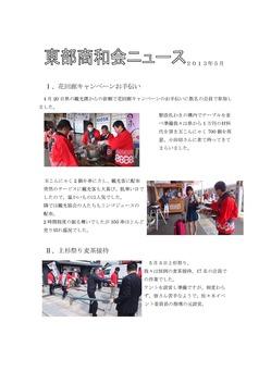 news_05_1.jpg