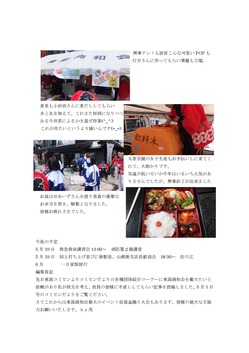 news_05_2.jpg