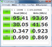 WD1600AAJS-19M0A0.png